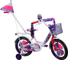 rbike_2-16_white_purple